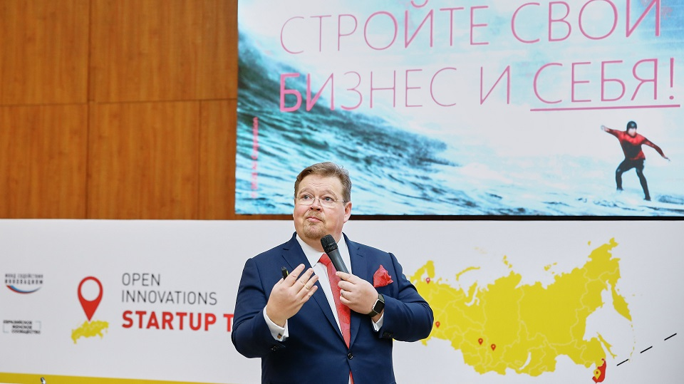 Конкурс стартапов Open Innovations Startup Tour в Уфе