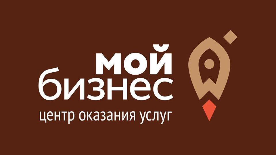 Мероприятия Центра «Мой бизнес» Республики Башкортостан на ноябрь 2019 года