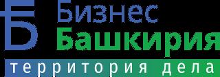 «БизнесБашкирия» — деловой информационный портал Логотип