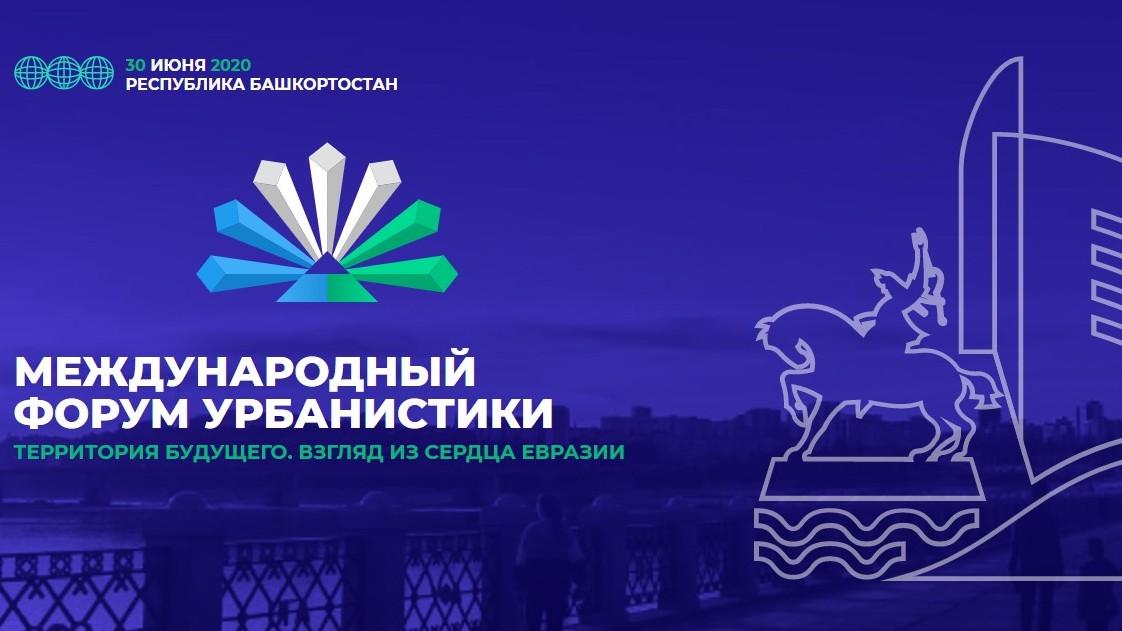 Территория будущего. Взгляд из сердца Евразии