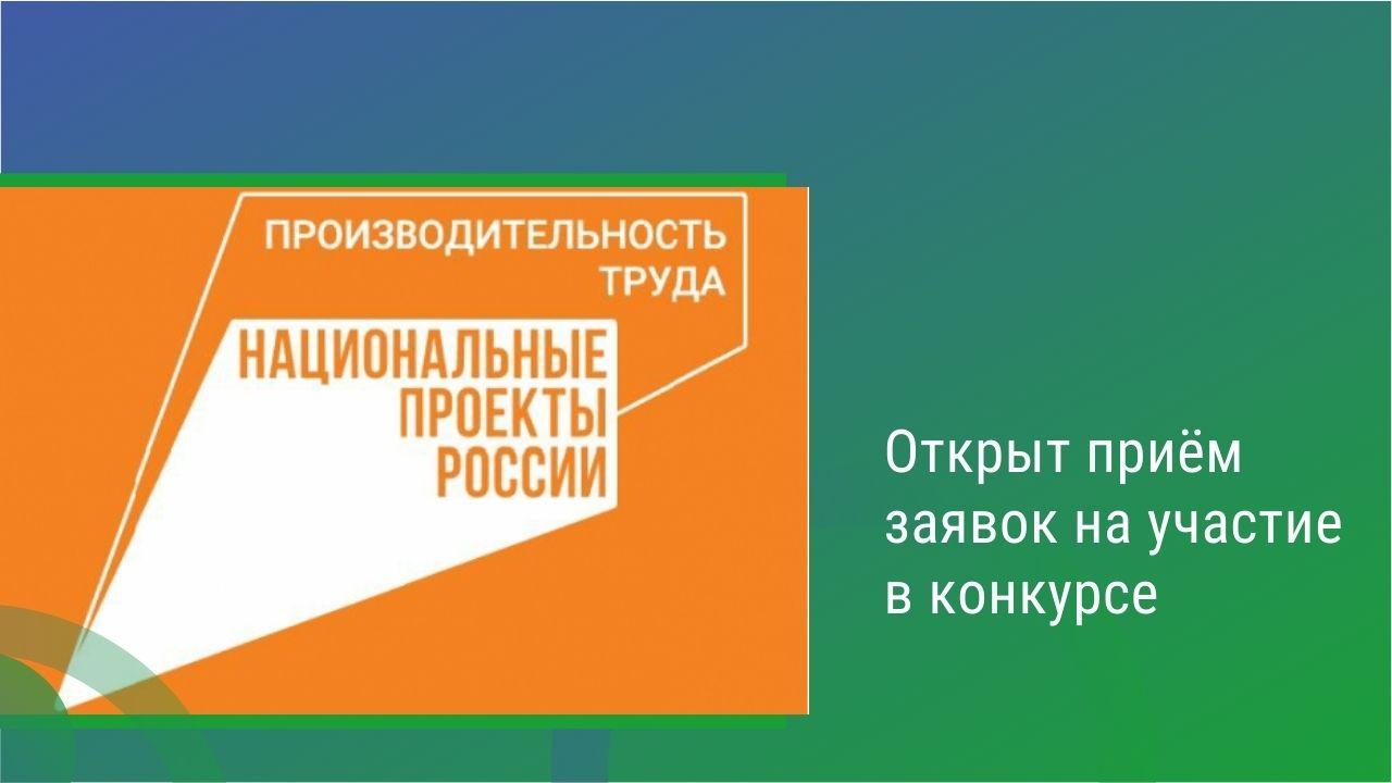 Лучшие практики наставничества среди предприятий – участников национального проекта «Производительность труда» в РБ