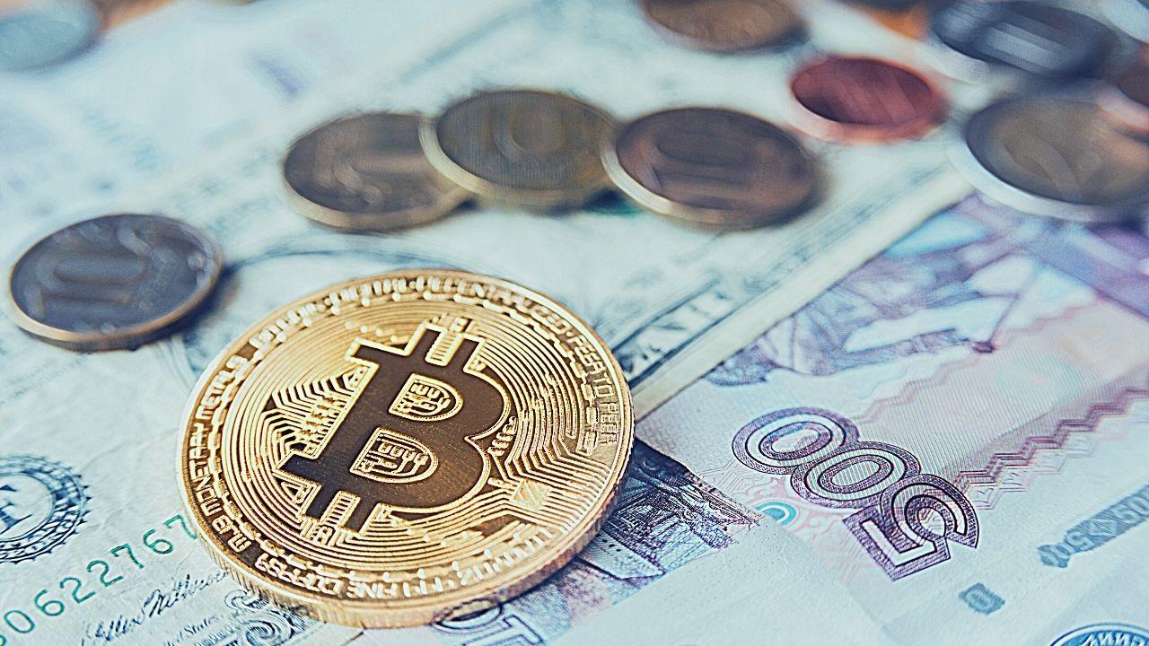 Цифровые финансовые активы